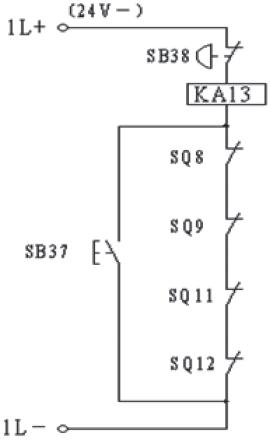 低电平信号被输入 , 此时 cxa29 内部触点断开 , 伺服上电控制电路中k